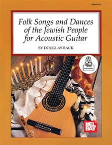 Folk Songs and Dances of the Jewish People for Acoustic Guitar